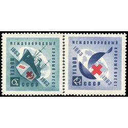 russia stamp 2766 7 centenary of international red cross 1963