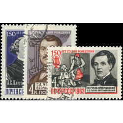 russia stamp 2776 8 ukrainian composers 1963