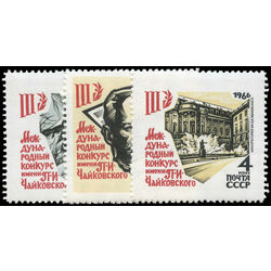 russia stamp 3207 9 third international tchaikovsky contest moscow 1966