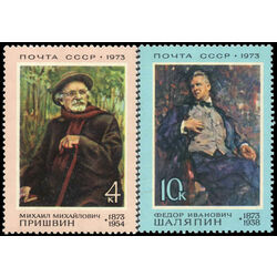 russia stamp 4056 7 portraits 1973