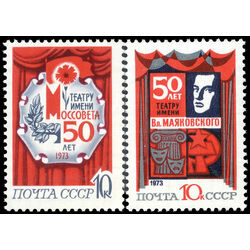 russia stamp 4058 9 mayakovsky and mossovet theaters in moscow 1973