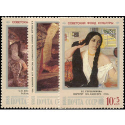 russia stamp b137 9 paintings 1988