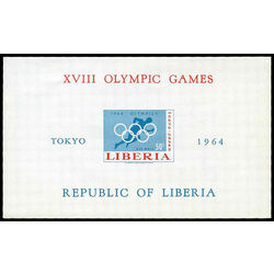 liberia stamp c163 18th summer olympic games tokyo 1964 1964