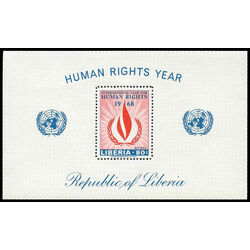 liberia stamp c179 human rights 1968