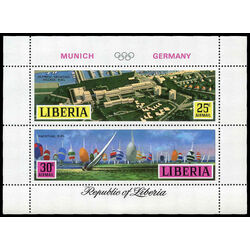 liberia stamp c187 20th summer olympic games munich 1971