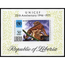 liberia stamp c189 25th anniversary of unicef 1971