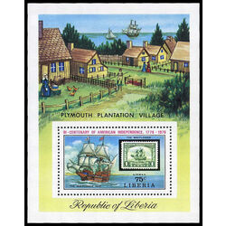 liberia stamp c207 bicentenary of american independence 1975