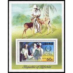 liberia stamp c208 centenary of the birth of dr albert schweitzer 1975