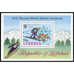 liberia stamp c210 12th winter olympic games innsbruck 1976