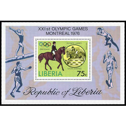 liberia stamp c211 21st summer olympic games montreal 1976 1976