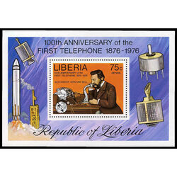 liberia stamp c212 100th anniversary of the first telephone 1976