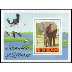 liberia stamp c213 animals 1976