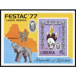liberia stamp c215 mask festival of arts ans culture 1977