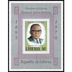 liberia stamp 533 president william v s tubman 1970