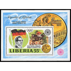 liberia stamp 622 gold medal winners in 20th olympic games 1973