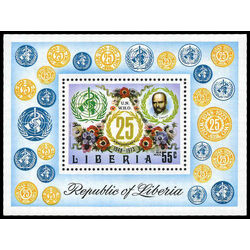 liberia stamp c198 25th anniversary of who 1973