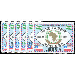 liberia stamp 635 40 10th anniversary of the organization for african unity 1973