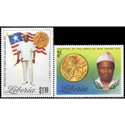 liberia stamp 689 90 president william r tolbert jr 1974