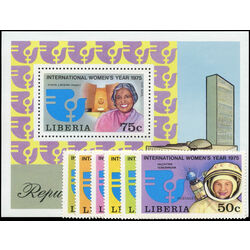 liberia stamp 697 702 c206 international women s year 1975 1975