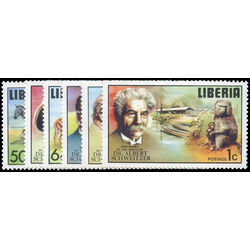 liberia stamp 709 714 dr albert schweitzer 1875 1965 medical missionary 1975