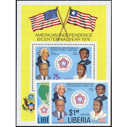 liberia stamp 769 70 c214 president william r tolbert jr and american bicentennial 1976