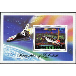 liberia stamp 800 progress of aviation 1978