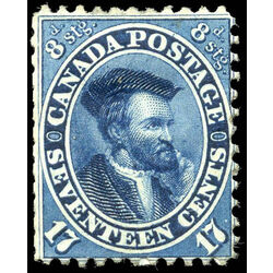 canada stamp 19 jacques cartier 17 1859 m vgog 007