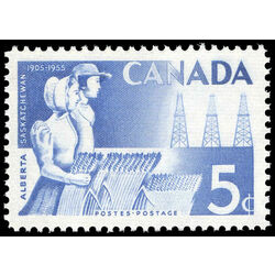 canada stamp 355 wheat and oil 5 1955