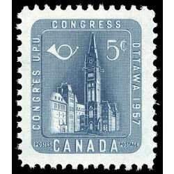 canada stamp 371 parliament buildings 5 1957