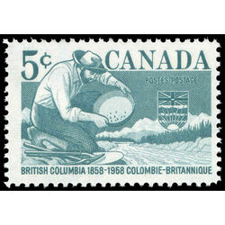 canada stamp 377 miner panning gold 5 1958