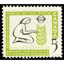 canada stamp 385 woman and tree 5 1959