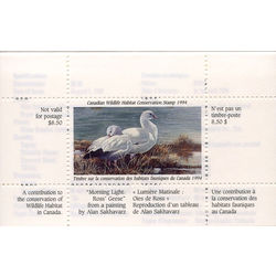 canadian wildlife habitat conservation stamp fwh10 ross geese 8 50 1994