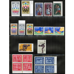 olympic stamp souvenir collection volume 1