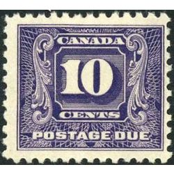 canada stamp j postage due j10 second postage due issue 10 1930