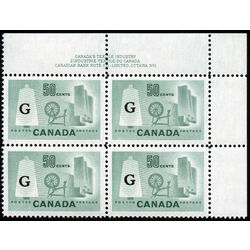 canada stamp o official o38 textile industry 50 1953 PB VFNH