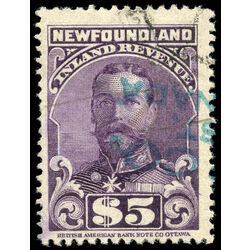 canada revenue stamp nfr21 king george v 5 1910