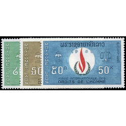 laos stamp 160 2 human rights flame 1968