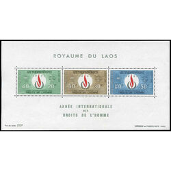 laos stamp 162a human rights flame 1968
