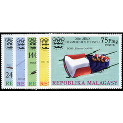 madagascar stamp 538 40 c149 c150 12th winter olympic games innsbruck 1975