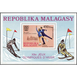 madagascar stamp c151 12th winter olympic games innsbruck 1975