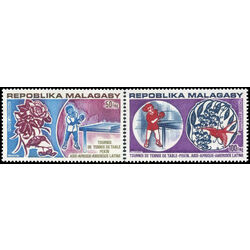 madagascar stamp c124 5 table tennis tournament peking 1974