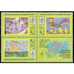 russia stamp b148a children s drawings 1988