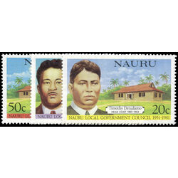 nauru stamp 224 6 legislative council 1981