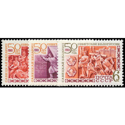 russia stamp 3568 70 byelorussian soviet republic 50th anniversary 1969