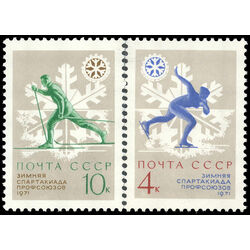 russia stamp 3796 7 1971 trade union winter games 1970