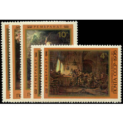 russia stamp 4511 5 rembrandt paintings in russian museums 1976