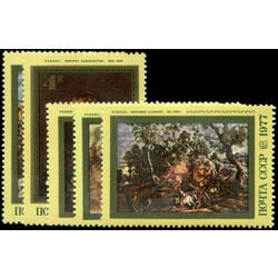russia stamp 4572 6 rubens paintings 1977