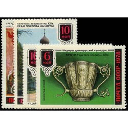 russia stamp 4709 12 old russian art 1978