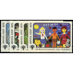russia stamp 4772 5 children s drawings 1979