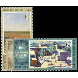 russia stamp 4814 6 paintings 1980